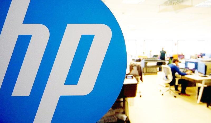 HP-convierte-a-Leon-en-centro-neuralgico-del-desarrollo-de-firmware-para-impresoras-de-gran-formato